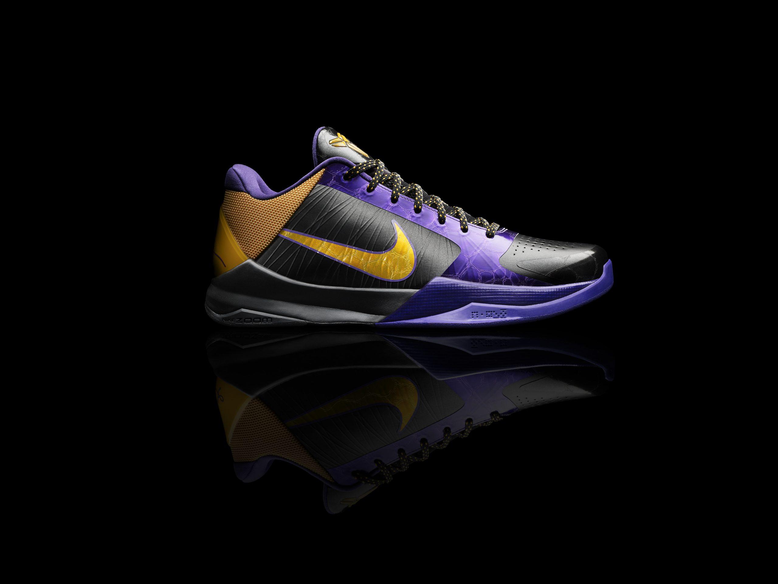 Nike Air Pocket: